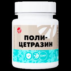 Поли-Цетразин (Poly-Cetrazin)