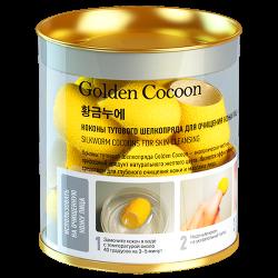 """Коконы для очищения """"Golden Cocoon"""""""
