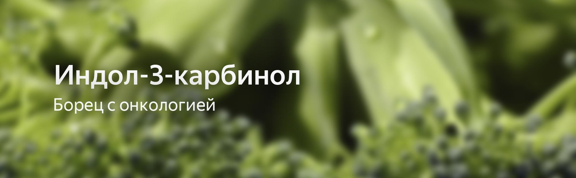 mladomaston_indol