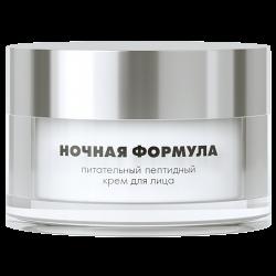 Питательный пептидный крем для лица, ночная формула