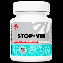 Stop-vir (Стоп-вир) пастилки для рассасывания